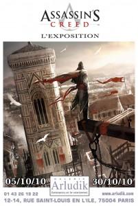 L'affiche officielle de l'exposition