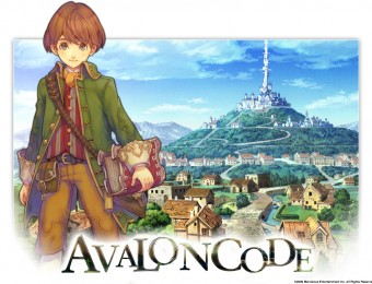 [Test] Avalon code