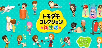 tomodachi-collection-new-life_jpg_1400x0_q85