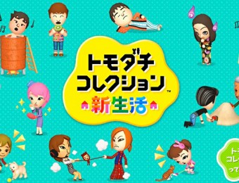 [Test] Tomodachi Life