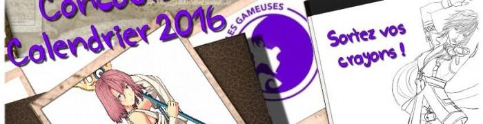banConcoursCalendrierLG