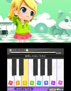 lesgameuses-test-project-mirai-dx-music-editor