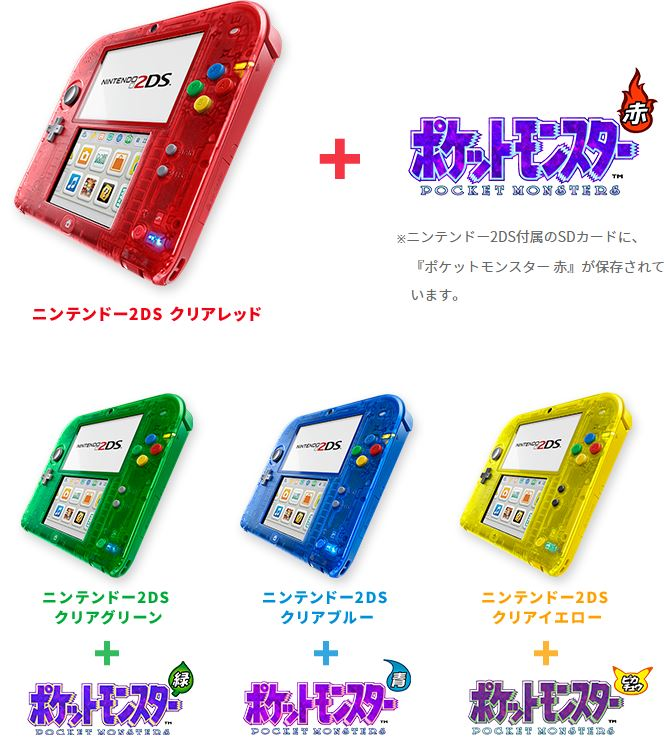 nintendo-2ds-pokemon-les-gameuses