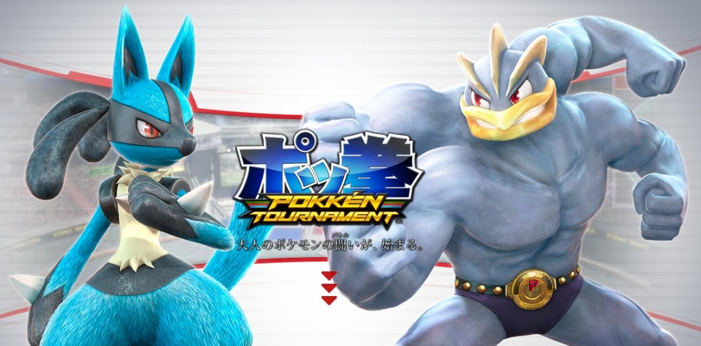 pokken-tournament-les-gameuses