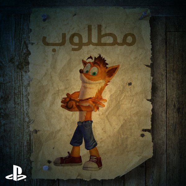 crash_bandicoot_reboot_les-gameuses