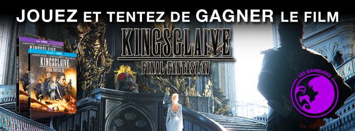 Kingsglaive_banConcours2